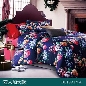 贝赛亚 高端60支贡缎长绒棉床品 双人加大印花床上用品四件套 玛雅