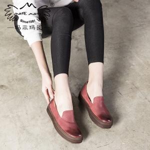 【跨店铺满200-100】玛菲玛图2017春季新款单鞋女复古文艺擦色英伦风女鞋平底厚底深口鞋子363-11LY