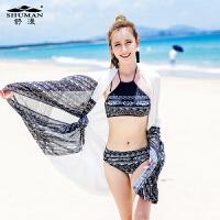 舒漫泳衣女比基尼三件套披纱海滩度假bikini钢托小胸聚拢温泉泳装