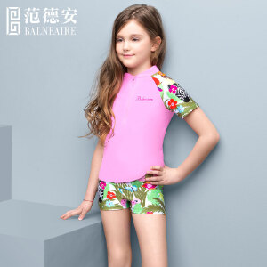 范德安新款长袖防晒儿童分体泳衣中大童可爱女童平角沙滩学生泳装.
