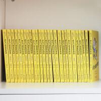 装在口袋里的爸爸 【全集全套28册】  含2017年出版:天气控制器 每7册一辑第一辑第二辑第三辑第四辑 1-28册 杨鹏系列全集 1-28册系列全集 9