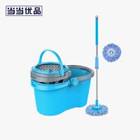当当优品 可拆卸不锈钢脱水篮双驱动旋转拖把 蓝色(赠两个拖把头)