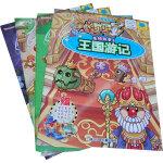 摩尔勇士美绘故事(共4册)