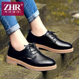 ZHR2017秋季新款英伦风小皮鞋女平底女鞋学生休闲鞋百搭真皮单鞋E97