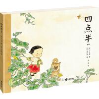 """四点半(""""韩国儿童文学之父""""尹石重代表作;荣获2008年日本产经儿童出版文化奖;国际安徒生提名奖获得者王晓明倾情推荐;停下脚步,玩味就要偷偷溜走的童年)"""