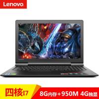 联想(Lenovo)小新700电竞版15.6英寸笔记本游戏本电脑 i7-6700HQ 8G 500G GTX950M-4G IPS屏 Win10黑色官方标配