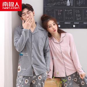 南极人情侣睡衣 长袖纯棉春秋季女士开衫韩版男士全棉夏家居服套装