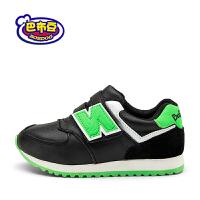 巴布豆童鞋 男童鞋2016新款时尚潮女童鞋休闲鞋儿童运动鞋