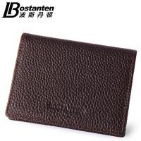 (可礼品卡支付)波斯丹顿真皮男士钱包卡包竖款头层牛皮钱夹 B7163071