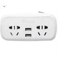 转换器带USB插孔公牛插座转换插头扩展插头一转四带开关转换器带USB插孔 GN-934Q