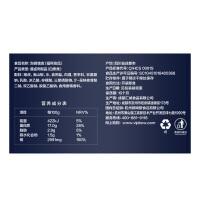【百草味_白芝麻猪肉脯】休闲零食 180g 靖江特产猪肉干 特价小吃