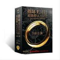 原装正版 华纳 指环王1-3 & 霍比特人1-2五碟合集(5DVD9)  The Lord of The Rings Trilogy & The Hobbit 1 & 2 Collection(魔幻史诗、世纪经典电影收藏品)