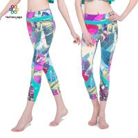 fashionyoga凡圣 瑜伽裤 春夏新款 瑜珈裤 运动裤 健身裤 愈加七分裤06712