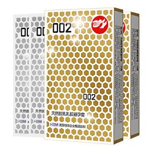 [当当自营]倍力乐 避孕套 安全套 002超薄系列 铂金版10只*2盒+黄金版10只*2盒