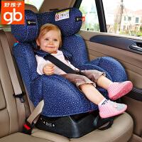 【支持礼品卡】好孩子汽车儿童安全座椅0-7岁婴儿宝宝新生儿安全坐椅车载 CS558