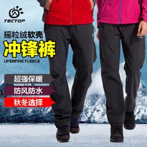 TECTOP软壳冲锋裤男女款滑雪裤大码登山抓绒裤子户外防风加厚