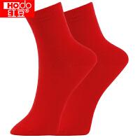红豆女士袜子 红色喜庆鸿运本命年休闲棉袜 女式柔棉透气两双装