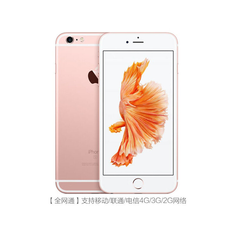 【教程屏幕】iPhone6s/iPhone6sPlus16G/64iphone6s苹果安装新品图片