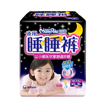 妈咪宝贝拉拉裤女XL15片夜用睡睡裤12-17kg