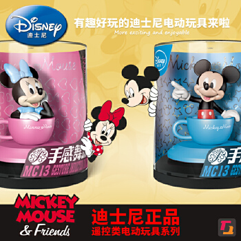 【disney迪士尼电动玩具】迪士尼电动玩具手势感应