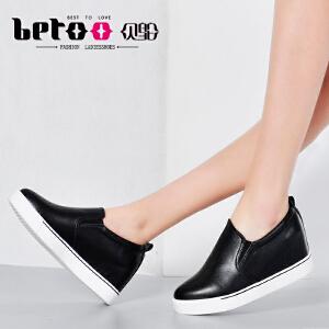 2017春季新款女鞋真皮内增高休闲鞋运动韩版风平底鞋软皮软底0880