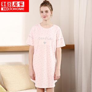 红豆居家睡衣女纯棉印花短袖睡裙 女式全棉心形字母印花短袖家居服