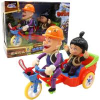 美高乐 熊出没儿童玩具车 光头强电动音乐动力三轮车嘟嘟玩具车 MG036