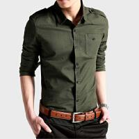 自由骑士户外新款百搭长袖衬衫 男士修身军绿翻领衬衣修身男装