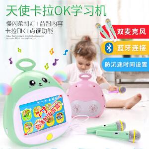 儿童早教故事机早教机 卡拉ok学习机可充电7寸触摸屏益智玩具