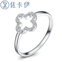 佐卡伊白18K金钻石结婚求婚戒指女戒 钻戒女珠宝首饰-幸运草系列