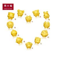 周大福十二生肖转运珠黄金吊坠R18102-R18113【多款可选】定价【可礼品卡购】