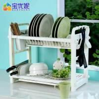 宝优妮 碗架沥水架置物架厨房碗筷餐具收纳盒塑料盘子架双层碗碟架