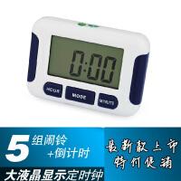 (两件优惠装)高品质磁铁站立或悬挂式计时器 定时器 闹钟 厨房定时器大屏 提醒器 倒计时器 五组闹铃
