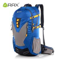 【领券满299减200】RAX户外登山包 耐磨户外运动包  45L 男女通用旅游包35-6C005