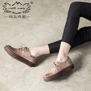 玛菲玛图2017春季系带乐福鞋复古擦色休闲女鞋平底单鞋女圆头舒适鞋子363-13N