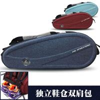 【官方正品】新款官方Lining/李宁羽毛球拍包 大容量6支装六只双肩包手提球包
