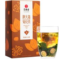 艺福堂胖大海组方茶甘草茶 特级菊花茶包邮 花草组合茶160g