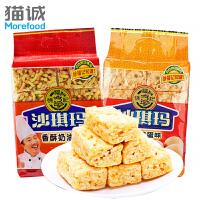 徐福记 经典鸡蛋沙琪玛525g 奶油味早餐糕点办公室休闲零食品