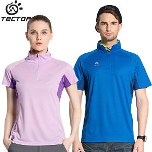 TECTOP 男女款立领速干T恤跑步运动休闲快干衣服骑行服透气情侣装