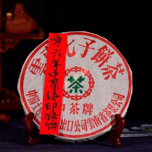 42片一起拍【11年老熟茶】 2006年中茶绿印古树熟茶普洱茶 357克/片
