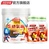 汤臣倍健 牛初乳粉60袋 +牛初乳加钙30片*2瓶  增强免疫力
