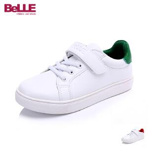 百丽童鞋中大童休闲鞋经典小白鞋女童男童运动鞋学生鞋纯白鞋板鞋 DE0188