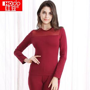 红豆新款多色蕾丝圆领  修身弹力打底衫内衣套装