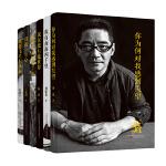 """""""纸老虎""""名家散文系列.你为何对我感到失望套装(全6册)当代中国写作名家手笔 深度领会当下生存况味"""