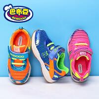 14cm~19cm巴布豆童鞋 男童鞋2017夏季新款透气网鞋中小童镂空儿童童运动鞋