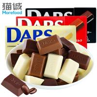 日本进口 Morinaga/森永 DARS达诗黑白牛奶巧克力组合装126g 进口巧克力 休闲零食