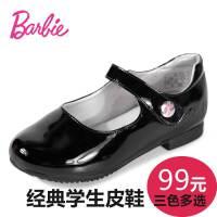 芭比童鞋女童皮鞋2016年新秋款舒适耐磨学生舞蹈鞋儿童皮鞋学生鞋女童单鞋
