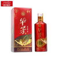 【1919酒类直供】53度华茅酒(百年印象)500ml 酱香型白酒