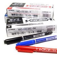 特价批发 小双头记号笔 箱头包装笔 勾线笔 限时抢购水性 油性可备注