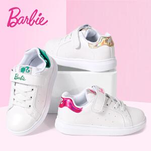 芭比童鞋2017年春秋简约耐磨中大童3-15岁女童休闲运动鞋小白鞋